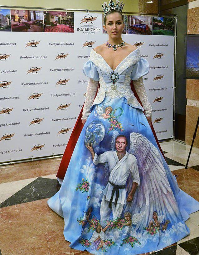 Miss Putin 2017